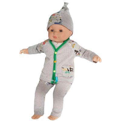 Strahlenschutz Set Jacke und Achselshirt für Babys - beige-bunt